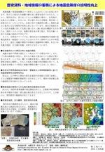 leaflet03