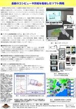 leaflet05