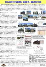 leaflet06