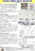 leaflet07