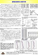 leaflet12