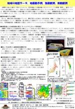 leaflet13